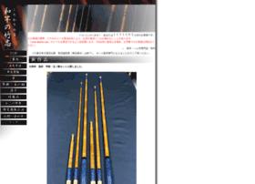 wazao-takeshi.com