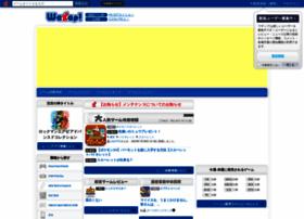wazap.com