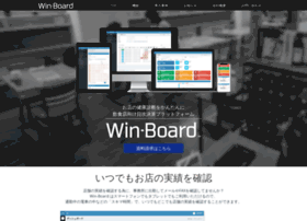 wb-basic.jp