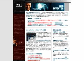 wb-i.net