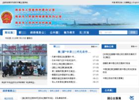 wb.nanjing.gov.cn