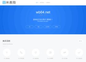 wb64.net