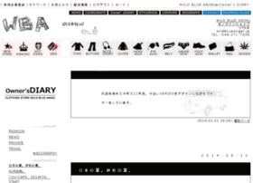 wba.weblogs.jp