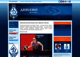 wbcdynamo.ru