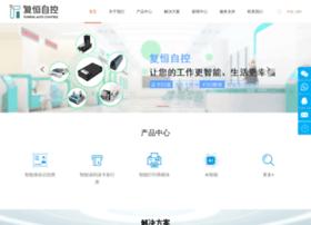 wbe.com.cn
