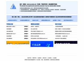 wbot.wscripts.net