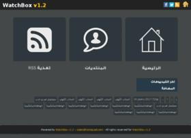 wbox.hostquad.com