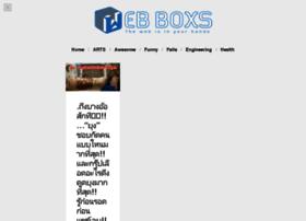 wboxes.com