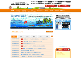 wbs.co.jp