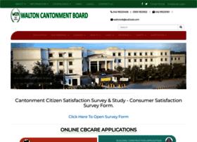 wcb.gov.pk