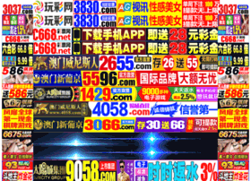 wcb028.com