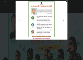wcd.rajasthan.gov.in