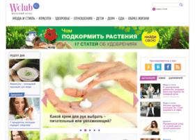 wclub.ru