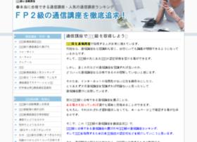 wcnh2009.jp