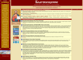 wco.ru