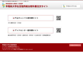 wcoop-etext.com