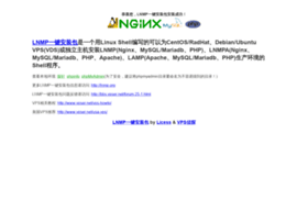 wcp.xinfengit.com