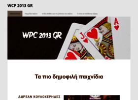 wcp2013.gr