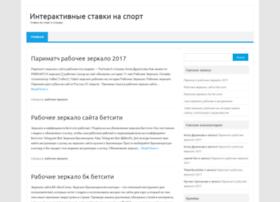 wcs-pro.ru