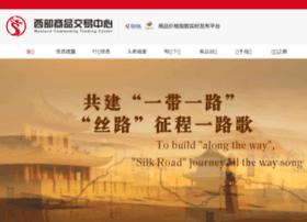 wctc.com.cn