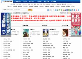 wcxiaoshuo.com
