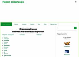 wdesk.ru