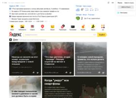 wdgt.yandex.ua