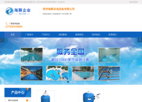 wdkl-china.com