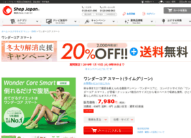 wds.shopjapan.co.jp
