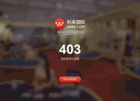 wdsdx.com