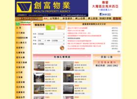 wealth-property.com.hk