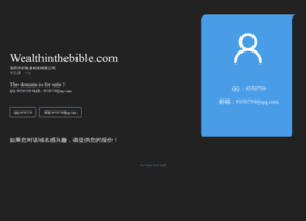 wealthinthebible.com