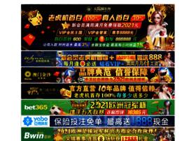 wealthprivatebank.com