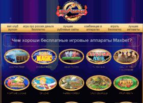 weandcity.ru