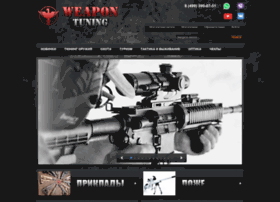 weapontuning.ru