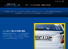 wearechangeparis.com