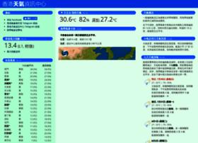 weather.com.hk