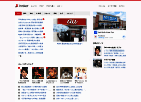weather.livedoor.com