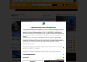 weather.sinoptik.bg