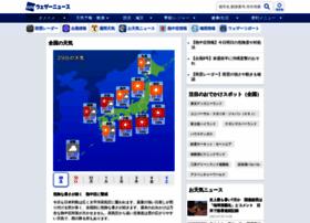 weathernews.jp