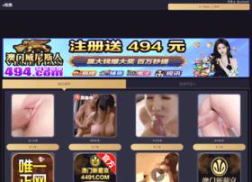 web-103.com