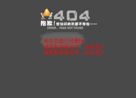 web-223.com