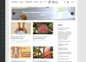 web-3.ru