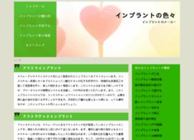 web-3000.com