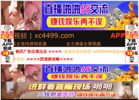 web-90.com
