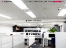 web-ad.co.jp