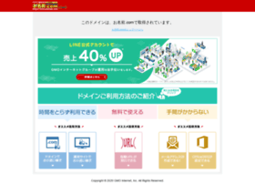 web-analyst.jp