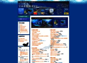 web-aquarium.net