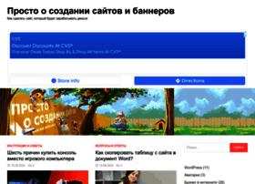 web-article.com.ua