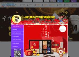 web-audio-maker.com